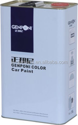 2K Solid Colors/Clear Coat MS Slow-dry Hardener GPI-H340 for Car