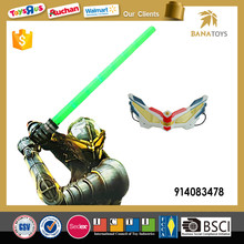 Plastic kid play light sword with mask