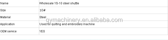 Good quality YS-10 quilting machine and embroidery machine steel shuttle