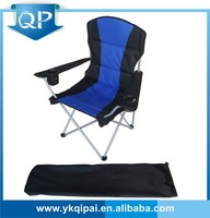 Folding camping chair with armrest with foam, incl aldi camping chair and Beach chair