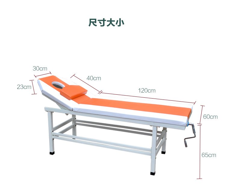 Hot sale facial massage bed/ portable therapeutic and foldable massage table