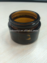 30g Amber glass cream jar used for cosmetic packing high quality