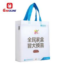 Best selling high quality euro shopper bag