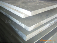 decorative punched aluminum sheet metal