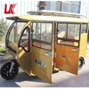 electric 3 wheeler motorcycle for passenger,electric tricycle taxi for sale,pedicab rickshaw tricycle price