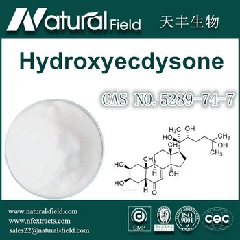Hydroxyecdysone 98% Powder CAS NO.5289-74-7 Manufacturer