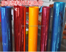 Clear PET Transparent Film for Inkjet printing