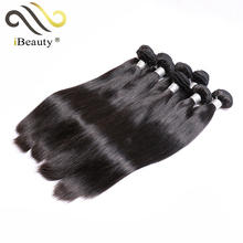 New hot hair product cheap brazilian virgin 8a straight weave human hairs bundle extensions
