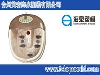 electric foot bath tub plastic mould