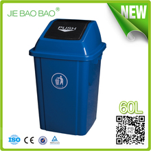 JIE BAOBAO! FACTORY MADE HDPE SWING TOP PLASTIC GARDEN GARBAGE RECYCLE BIN 60L CARDBOARD DUSTBIN
