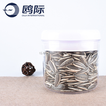 Chinese sunflower seed kernel sale in bulk