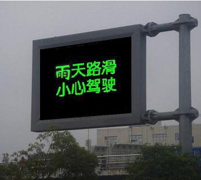 Cheap hot-sale outdoor led display divided into billboard, advertising board, mobile panel, curtain,traffic and rental screen