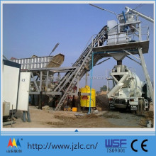 YHZS40 (40m3/h) Mobile batching plant