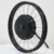 QS Motor 18*1.6inch Bicycle Aluminium Wheel Rim