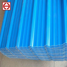 color coated steel coil used metal roofing sheet sale