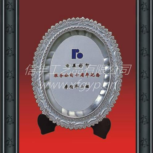 Oval Lace Edge Engraved Pure Tin Metal Plate & Metal Award Plaque