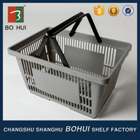 Store Household /Home Garden Product /Cheap plastic basket