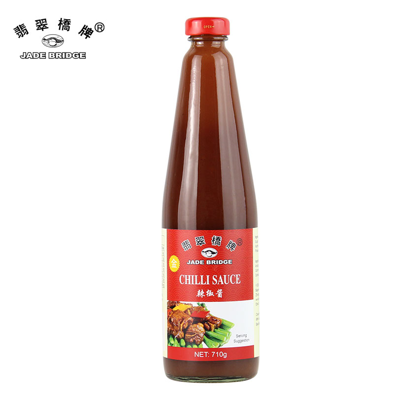Extra Hot Chilli Sauce Chinese Supplier 710g
