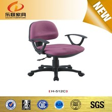 commercial fabric furnitures modern house design chairs office furniture parts