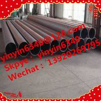 Top level economic erw table pipe