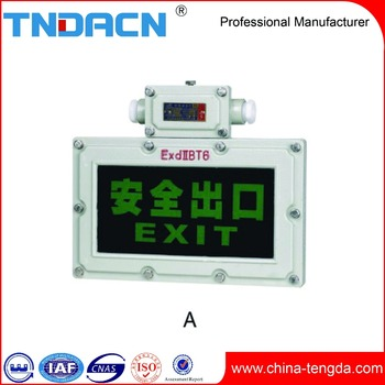 BYY Hot Sale High Quality IP55 Aluminum Alloy CCC CQC CE RoHS UL Explosion-proof Rechargeable Emergency Light EXIT Sign