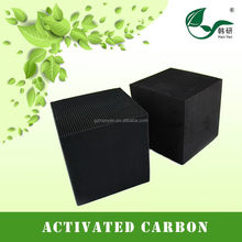 Low price hot-sale column activated charcoal for sale