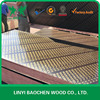 "Linyi Film faced plywood supplier for construction formwork 3/4"", Full poplar core, WBP Glue (Boilding: 6-8 hours)"