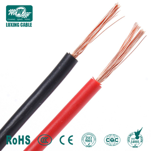 IEC BS Standard lowes electrical wire prices house wire from Shandong New Luxing cable factory