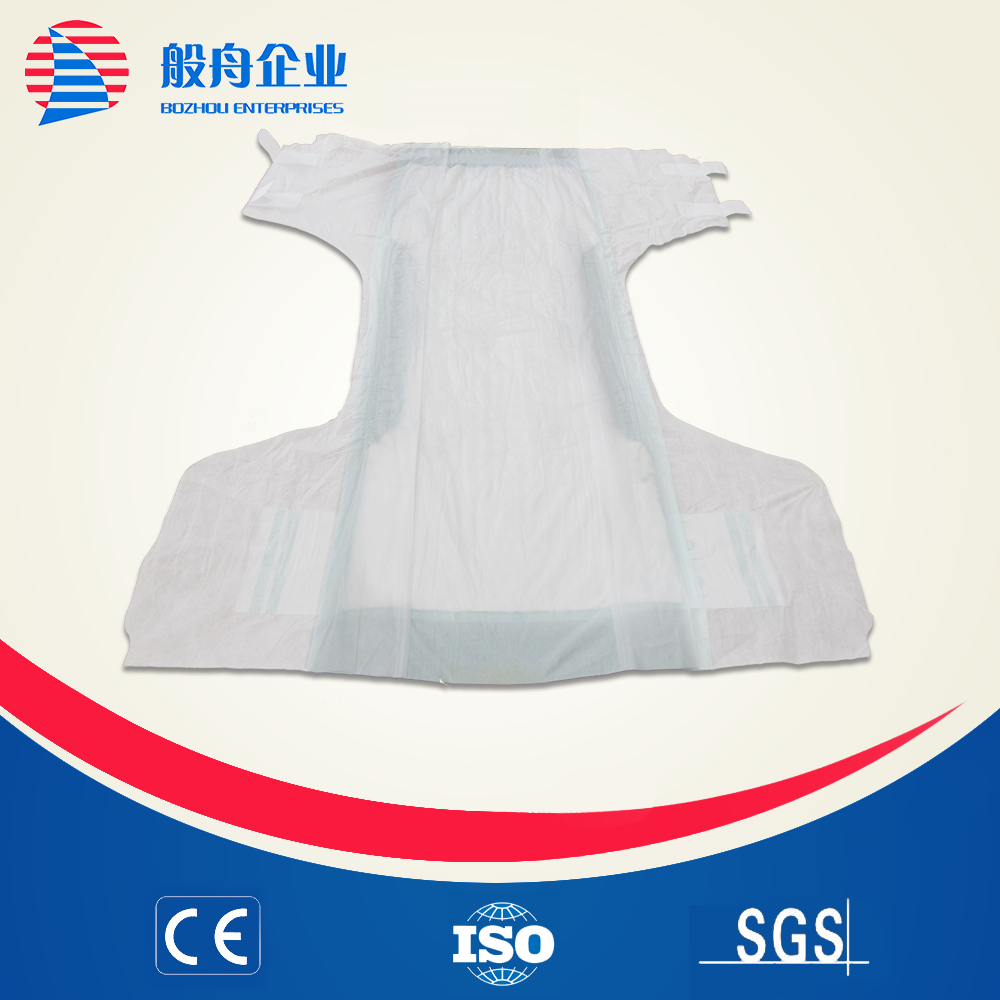 adult incontinence diaper-disposable adult diaper tape/soft breathable adult diaper/napkin