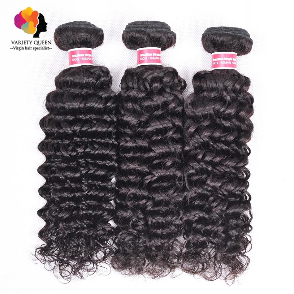 Buy 7a Charming Hair Weaving Brazilian Afro Kinky Curly Virgin Hair