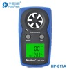 High quality wholesale protable Anemometer HP-817A
