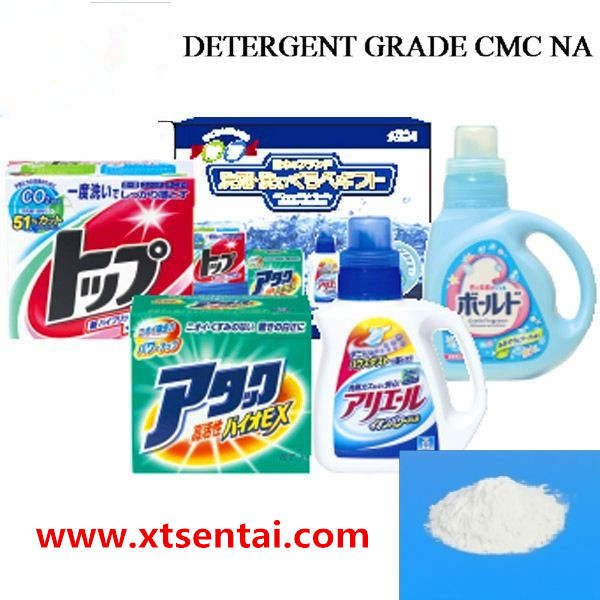 Detergent Grade CMC Carboxymethyl Cellulose Sodium