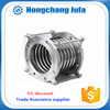 Pipe Vibration Damping Coupler Fanged Flex Expansion Joint