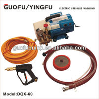 car/air conditioner clean machine DQX-60