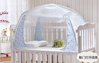 Kids Portable Mosquito Net For Baby