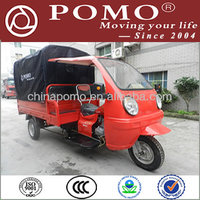 2014 New Design Chinese Popular Cheap Top 250cc Cargo Tricycle Motorcycle
