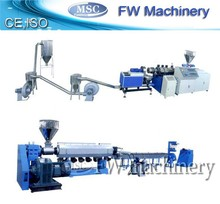 we supply high efficiency recycled pvc pellets plant pvc hot cutting pelletizer plastic granules making machine
