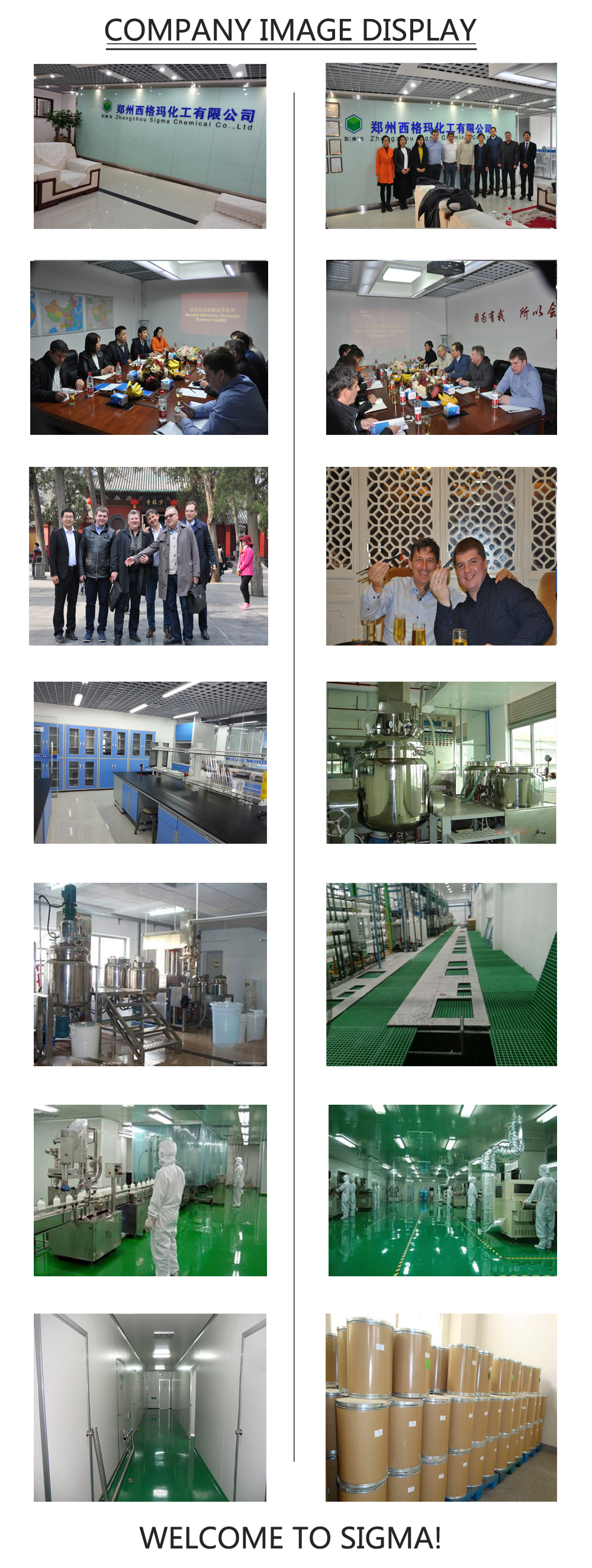 Factory supply Origination Injection grade Hydroxypropyl beta cyclodextrin