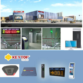 Smart Video Detector for Vehicle Tracking System