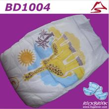 Wholesale Soft and Clean Sample Available Diaper in South Africa Smile Baby Diaper Germany