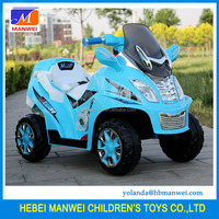 High Quality electric toy car 3 wheel car battery operated motorcycle kids plastic ride on car toy