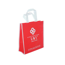 wholesale factory price customized tote shopping non woven bag