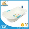 new products of Transparent Plastic Lovely Bathtub for Baby