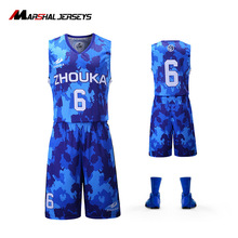 Blue Basketball Jersey Uniform Design, High Quality Sublimated Basketball Uniform, Latest Design made in China