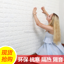 3D pe foam wall bricker with adhensive back made of eco-friendly XPE foam