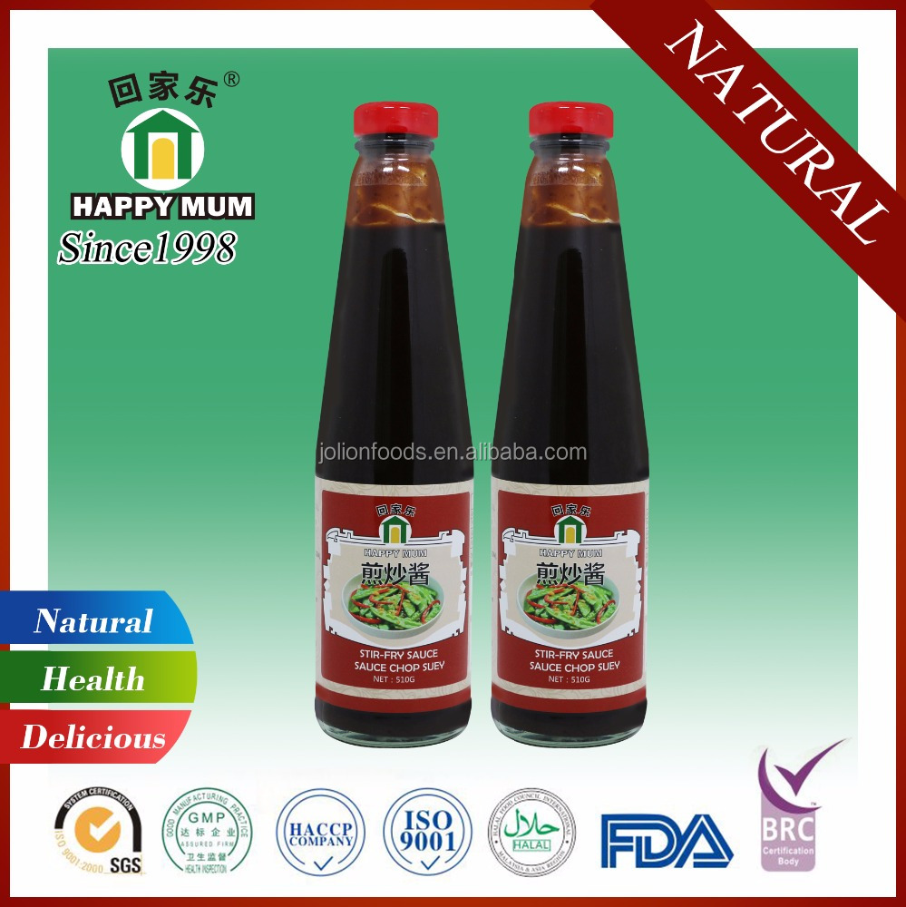 Wholesale Halal Organic 510g Oyster Sauce With Glass Bottle