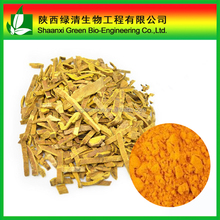 Natural Herbal Extract Berberine Powder 97 % by HCL