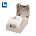 Supermarket thermal transfer digital label printer