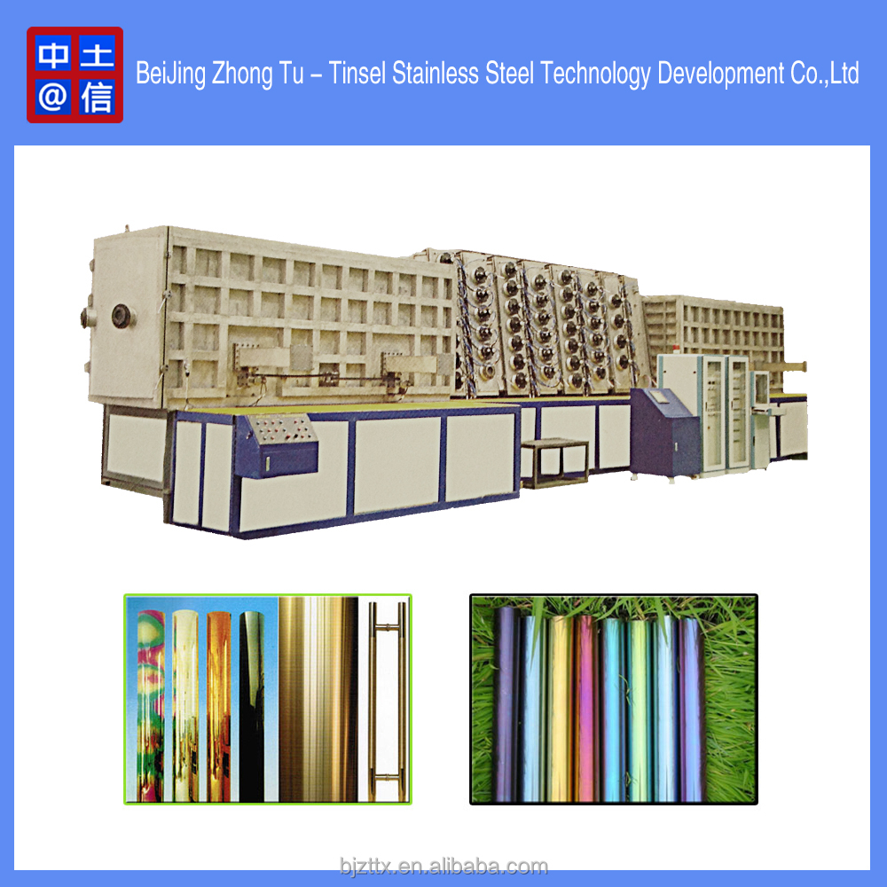Horizontal colorful film pvd vacuum coating machine decor coating