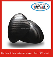100% real carbon fiber side mirror cover for bmw mini cooper